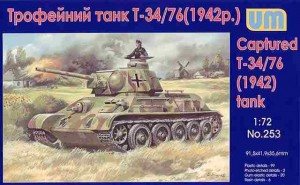 Captured Soviet tank T-34/76(1942), UM 253
