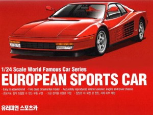 European Sports Car, Academy 15526