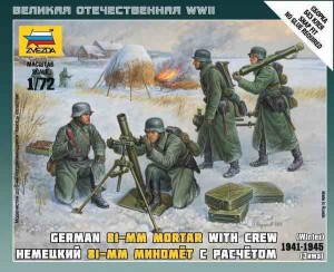 WWII German 81-mm mortar with crew 1941-1945 (winter), Zvezda 6209