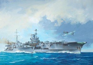 HMS Ark Royal & Tribal Class Destroyer, Revell 05149