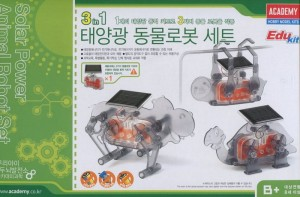 Animal Robot Set 3w1 - Solar Power, Academy 18115
