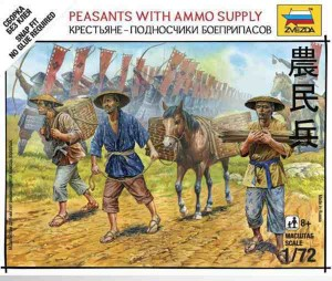 Peasants with Ammo Suply, Zvezda 6415