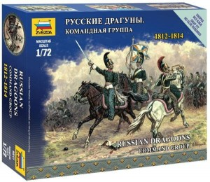 Russian Dragoons Command Group 1812-1814, Zvezda 6817