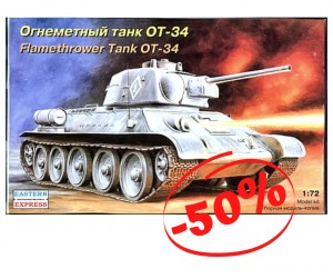 Flamethrower Tank OT-34, Eastern Express 72052