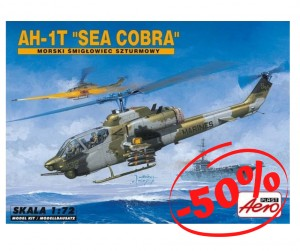 AH-1T Sea Cobra, AeroPlast 011