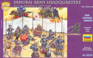 Samurai Army Headquarters Staff XVI-XVII A.D., Zvezda 8029